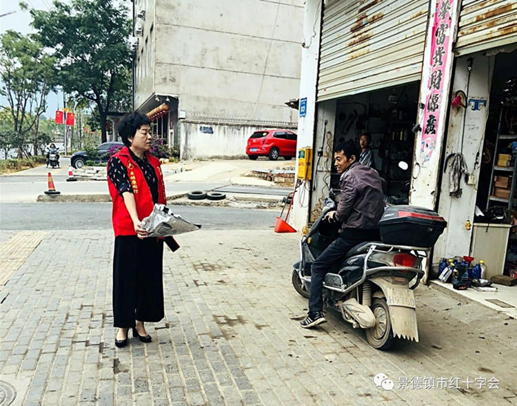 景德镇市红十字会开展路长巡察整治活动